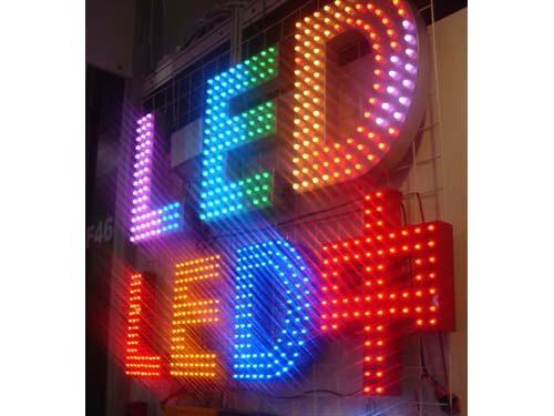 全彩单灯led外漏发光字